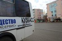 Время быть первыми: Берёзовский городской округ исполнил инициативу губернатора Кузбасса Сергея Цивилёва