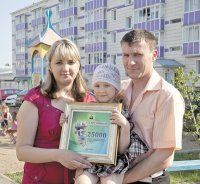 В Берёзовском состоялся  городской конкурс «молодая семья Берёзовского-2012».