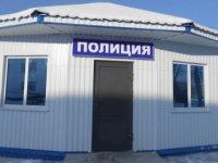 В Березовском открылся стационарный пункт полиции.