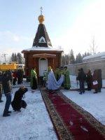 В Березовском освятили часовню.