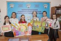 Конкурс плакатов, рисунков «Выборы – это взгляд в будущее»   на базе МБОУ «Центра развития творчества детей и юношества»  Березовского городского округа.